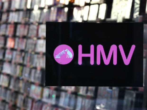 hmv_getty