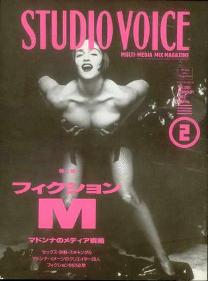 Madonna-Studio-Voice-15953