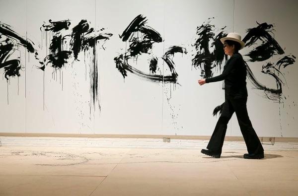 Yoko calligraphy