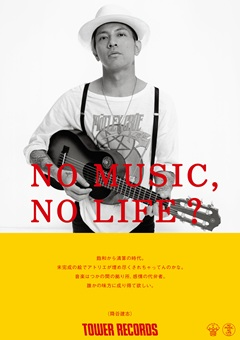 NMNL157_B1_furuya_main