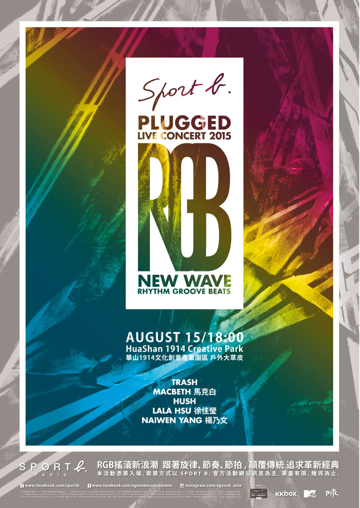 2015_plugged_poster