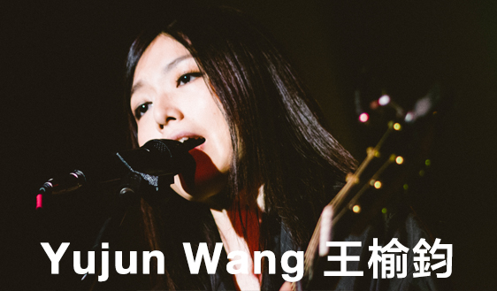 Yujun Wang2-562x329
