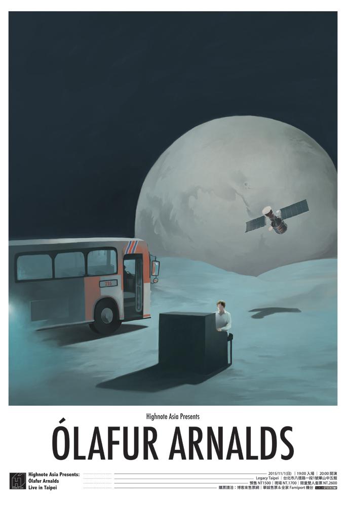 Olafur Arnalds poster