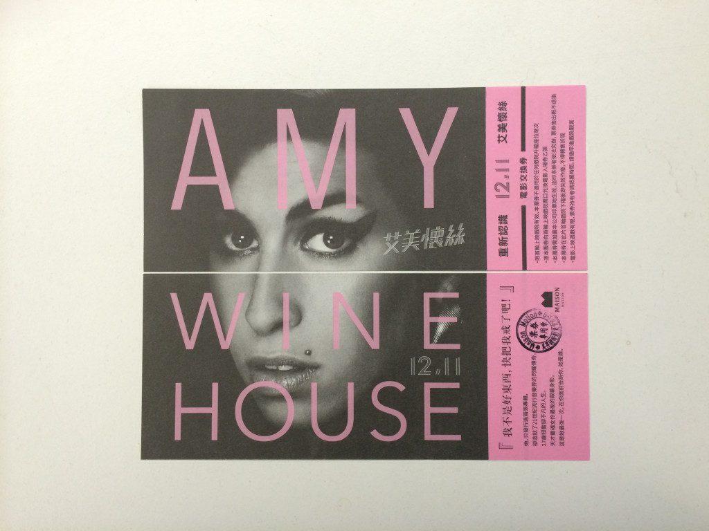 AMY特別設計典藏票券