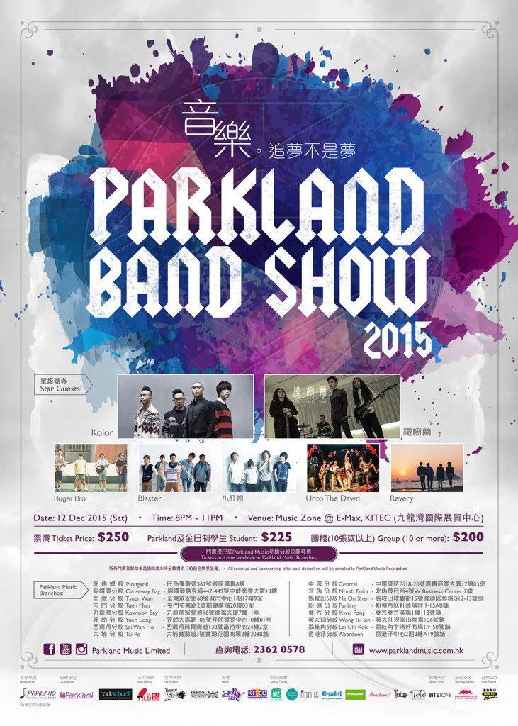 ParklandBandShow2015Poster