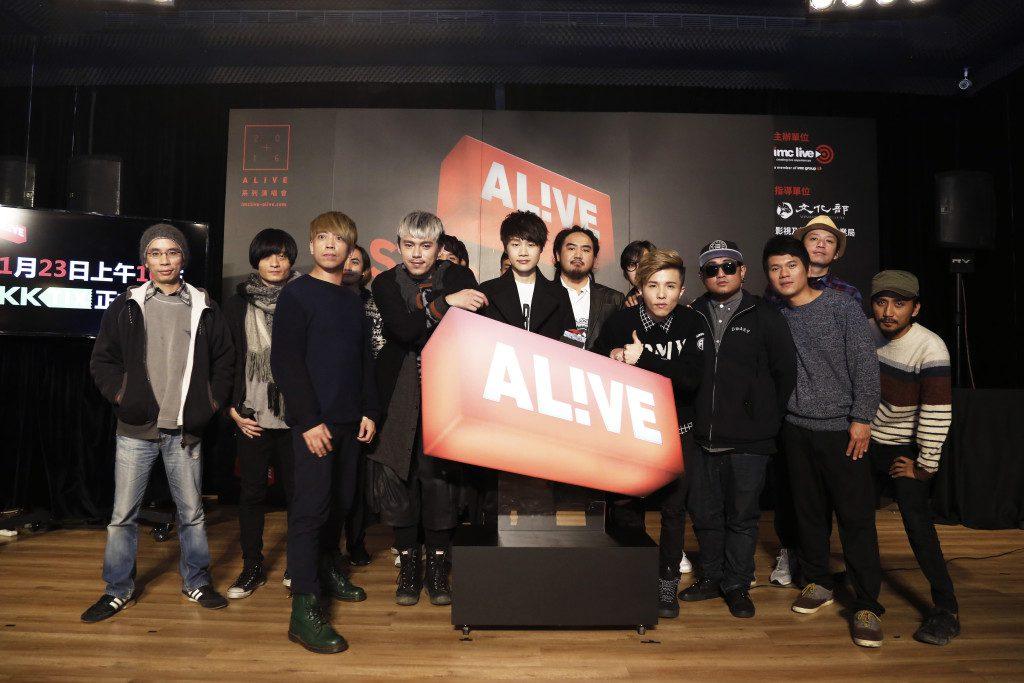 1 ALIVE系列演唱會七組藝人大合照