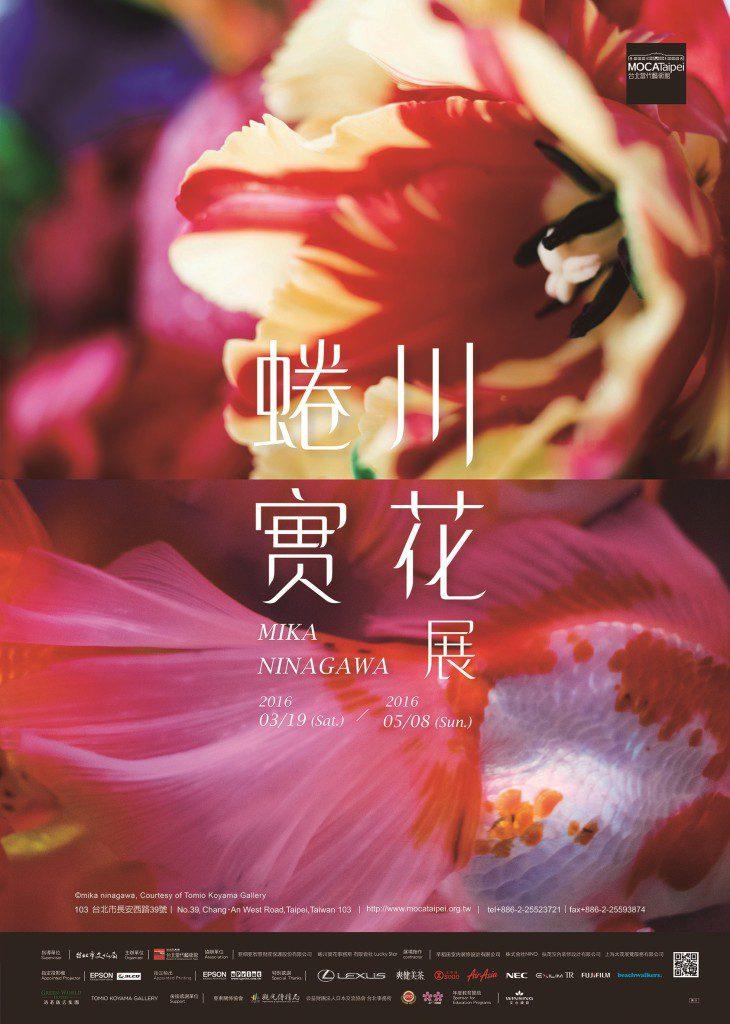香港展 海報(61.6x86.6)