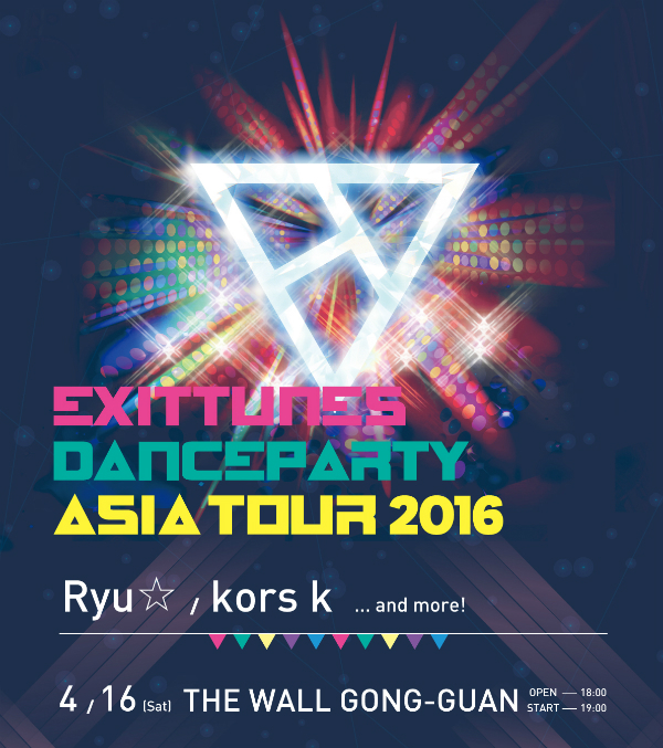 EXITTUNES-DANCE-PARTY-ASIA-TOUR-2016