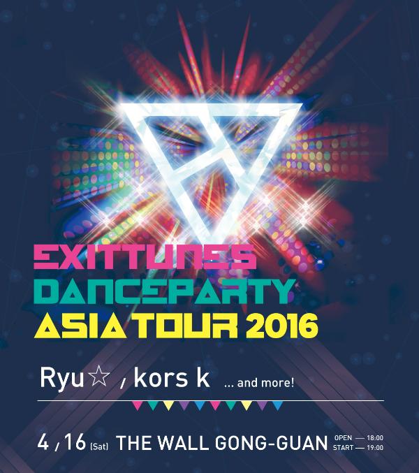 EXITTUNES-DANCE-PARTY-ASIA-TOUR-2016