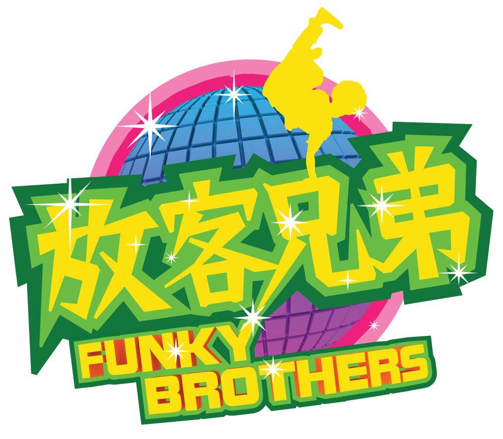 FunkyLogo_B