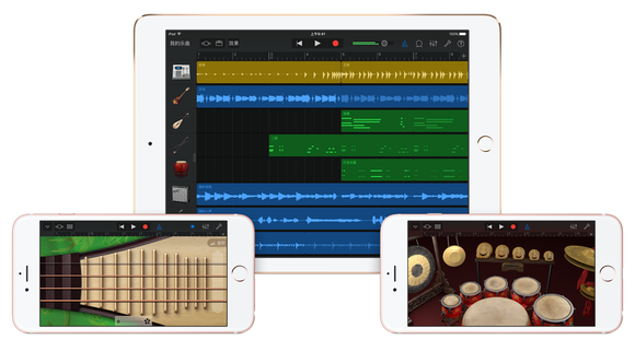 garageband-2.1.1-chinese-update-stock-100661348-large