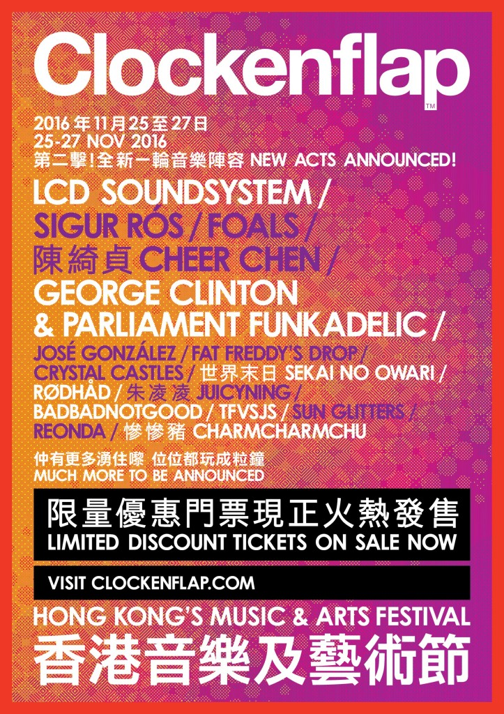 CLOCKENFLAP 2016 SECOND LINEUP