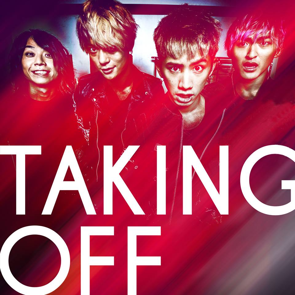one-ok-rock-taking-off-cover