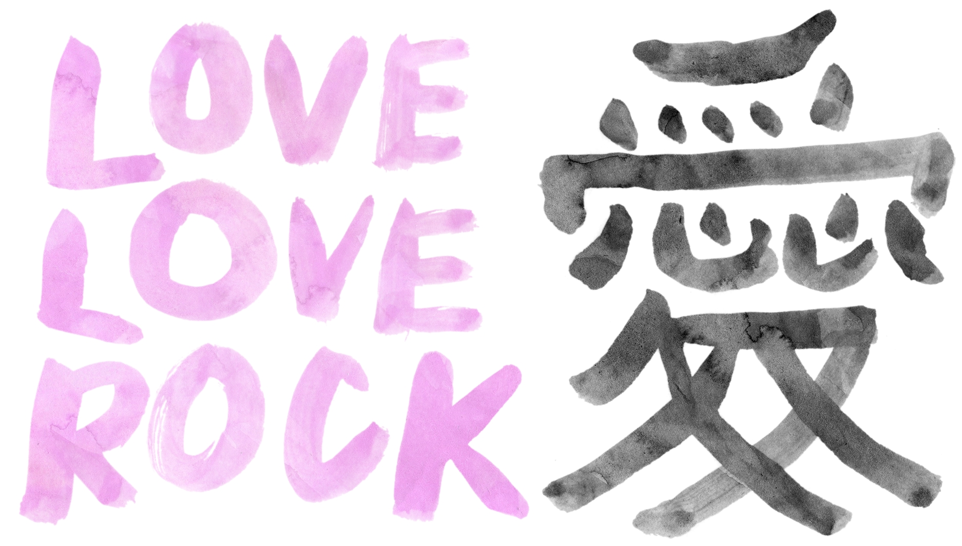 loveloverock_logo