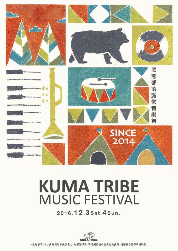 kuma-tribe-2016