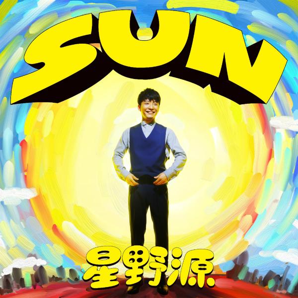 sun-hoshinogen