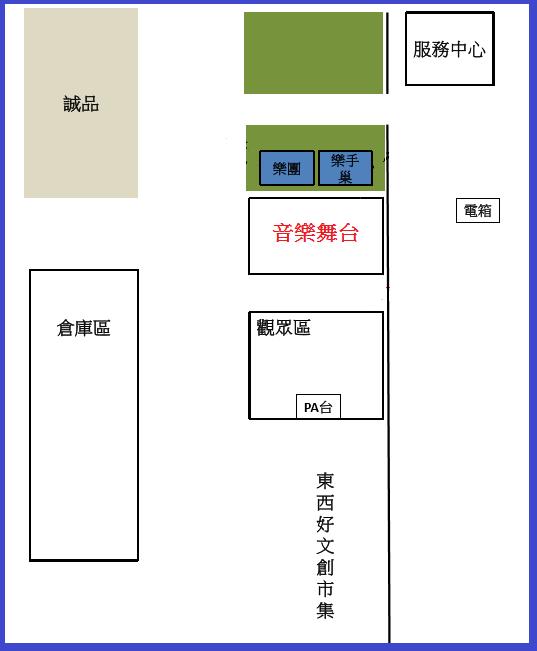 松菸學園祭舞台地圖