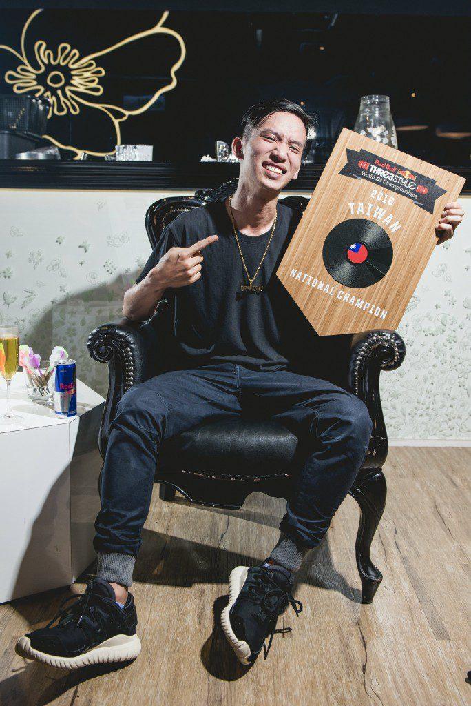 DJ DinPei