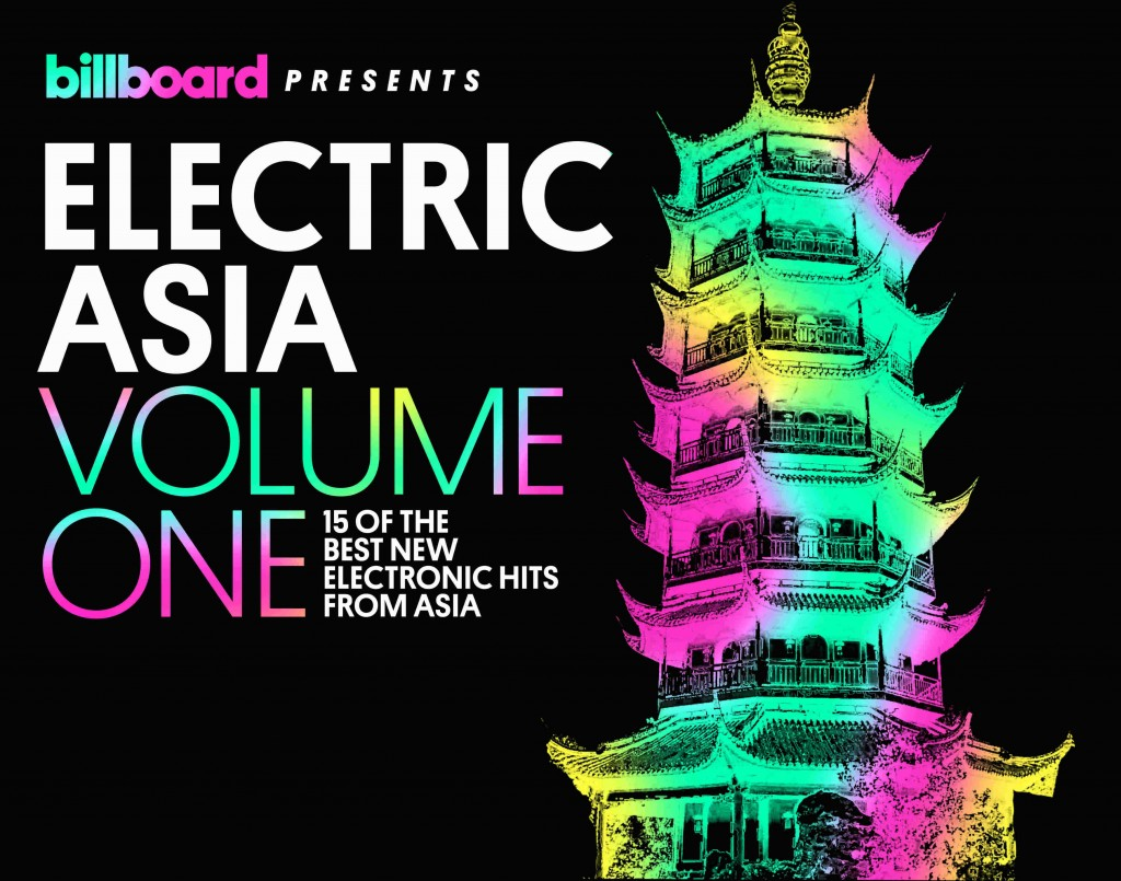 Electric Asia front