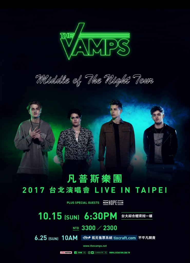 The Vamps 2017_52x72cm_poster-01 (5)